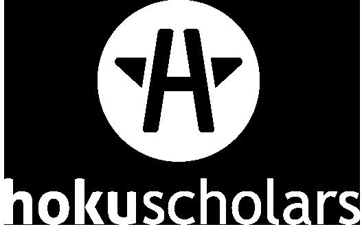 Hoku Scholars